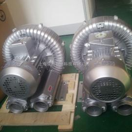 污水处理专用鼓风机 曝气增氧高压风机