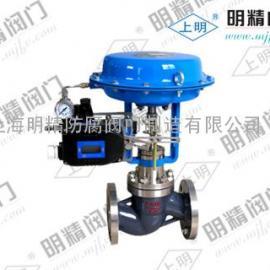 ZJHP精小型气动薄膜单座(套筒)调节阀