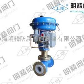 气动薄膜衬氟调节阀ZJHP-16F46单座调节阀