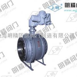 电动固定式球阀Q947F-16C碳钢球阀