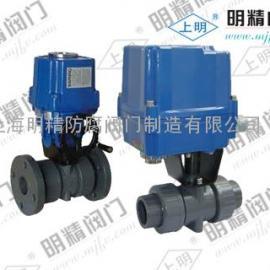 电动塑料球阀Q911F-6S电动UPVC球阀