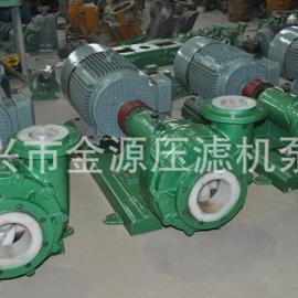 金源厂家供应浆液排出泵