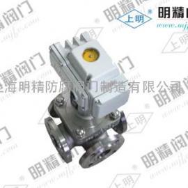 不锈钢电动四通换向球阀Q948F-16P