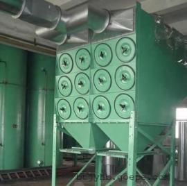 高效滤筒式除尘器专业生产厂家