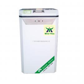 欧美日韩厨房食物垃圾处理器 厂家生产厨余垃圾降解机 双专利