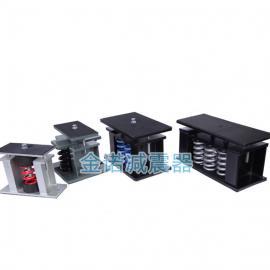 JA型阻尼弹簧减震器 冰水主机减震 冷却水塔 消防泵浦 空气压缩机