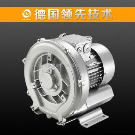 生物滤池污水处理曝气高压风机 高压鼓风机 工业无油小型漩涡气泵