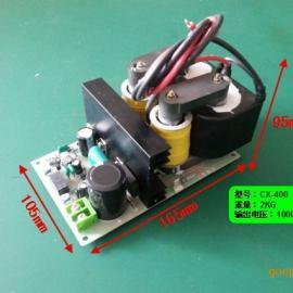 油烟净化器高压电源 40KV