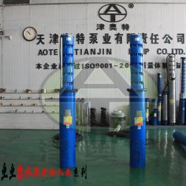 菏泽深井潜水泵|铸铁/不锈钢深井潜水泵