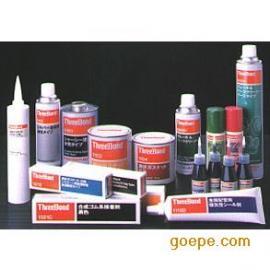 日本三键TB1406螺丝防松动防漏剂