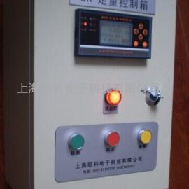 流量控制器