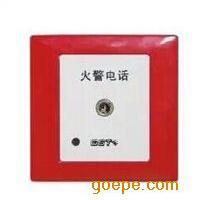 海湾GST-LD-8312型消防电话插孔01