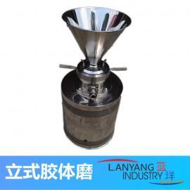 广州蓝��不锈钢立式胶体磨 佛山东莞中山食品加工研磨精磨设备