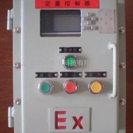 酒精定量加料控制器