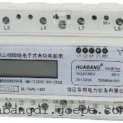 DSS866三相导轨式安装电能表液晶显示