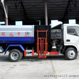 楚胜东风福瑞卡自卸式垃圾车