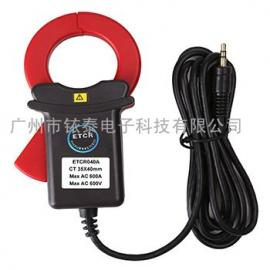 ETCR040B-高精度钳形电流传感器