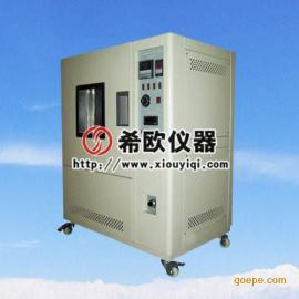 热销希欧厂家优质换气式老化试验箱(2015新款)
