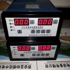 ZJS智能振动摆度监测装置,西安恒远ZJS振动摆度价格