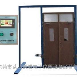 防火门开启关闭可靠性测试装置