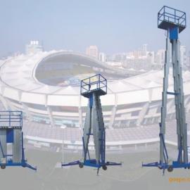 液压机械 液压升降作业平台移动式铝合金升降平台