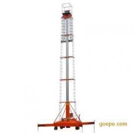 液压机械 液压升降作业平台 高空作业升降平台套缸式升降平台