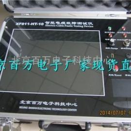 智能电缆故障测试仪 电缆故障测试仪