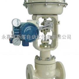 *生产ZXM气动薄膜套筒调节阀-阿斯塔阀门