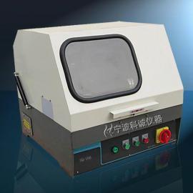 蔚仪SQ-100金相试样切割机