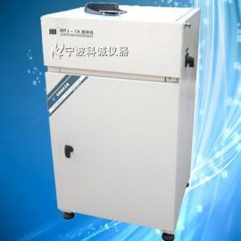 蔚仪MPJ-1A光谱磨样机