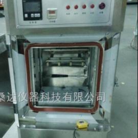 北京高温换气老化试验箱