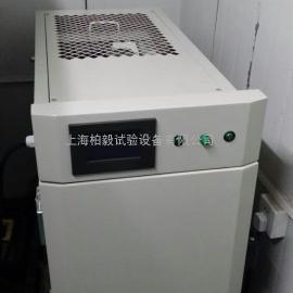 小型可程式恒温恒湿试验箱高低温交变湿热试验箱