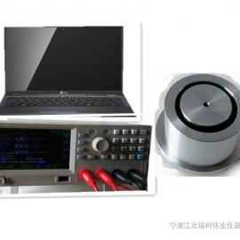 塑料橡胶表面/体积电阻率测试仪