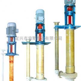 立式耐酸碱液下泵