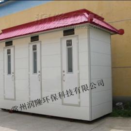 供应山东 浙江江苏移动厕所 润隆移动公厕生产厂家