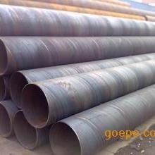 螺旋管价格630*8螺旋钢管/大口径螺旋管加工厂