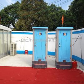 玻璃钢水冲移动厕所/简易移动卫生间/移动厕所生产