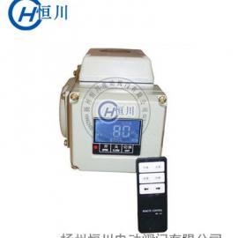精小型无源触点型电动执行器