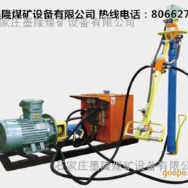 最好的煤矿用液压钻机