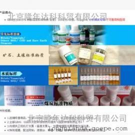 二硫化碳中苯系物混合标准溶液-标准物质-标样 2ml包装