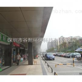 深圳喷雾降温设备