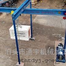 室外小吊机高速吊运机楼房小型吊机小型吊运机