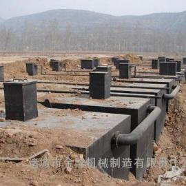 造纸污水处理设备、山东金隆供应
