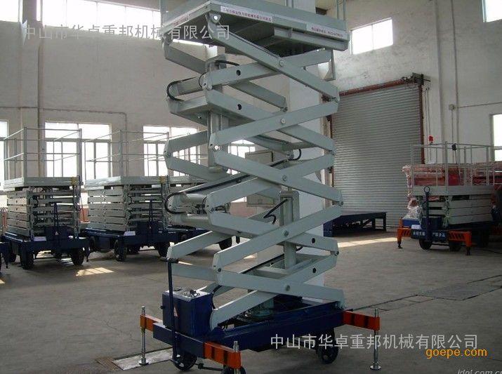 11米移动式液压剪叉升降机图片