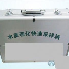 水质理化采样箱