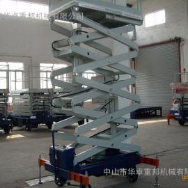 广州升降机,新塘升降货梯,惠州移动剪叉式升降台,(图片)