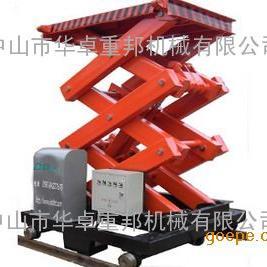 液压升降机 固定升降平台 剪叉升降货梯