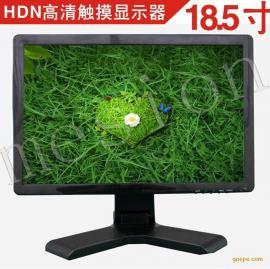 18.5寸监视器/展厅监视器/高清HDMI监视器