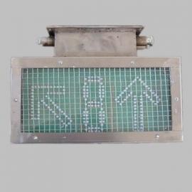 不锈钢KXB127W矿用隔爆兼本安型弯道声光报警器