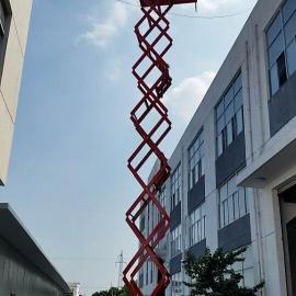 广东批发升降机 移动式升降平台 四轮移动升降车
